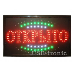 """Светодиодная табличка """"Открыто"""" 60*33 см 2 ряда LED"""