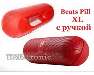 Портативная колонка Beats Pill XL Red