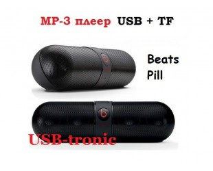 Колонка Beats Pill c USB и TF черная