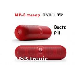 Беспроводные колонка Beats Pill c USB и TF. Красная.