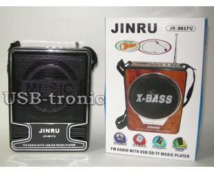 Mini радиоприемник для дачи JR-9917U