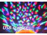 Вращающаяся диско-лампа LED от 349 руб.