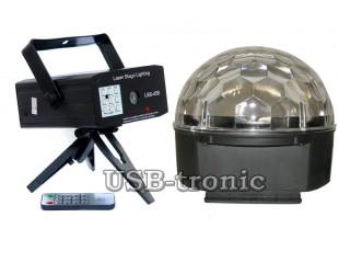 """Набор цветомузыки """"Экстра"""" - лазерный проектор и диско-шар"""