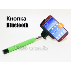 Монопод  для селфи с Bluetooth - салатовый