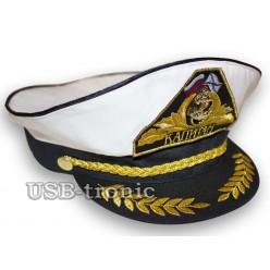 Капитанская фуражка с золотым шитьём №1
