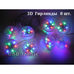 3D гирлянда светодиодная 7 шаров
