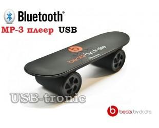 Мини акустика Beats Scooter с Bluetooth mp3 USB+SD