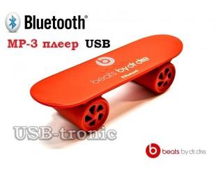 Мини акустика Beats Scooter с Bluetooth и mp3