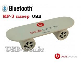 Портативная мини колонка Beats Scooter Speaker с mp3 USB+SD