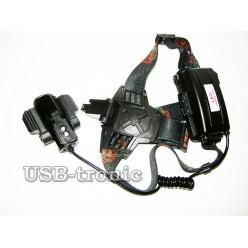 Фонарь налобный аккумуляторный MX-601-T6 с 2 аккумуляторами 18650