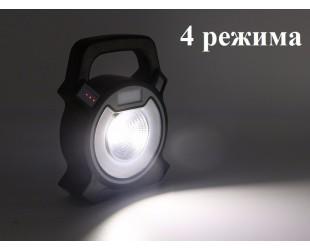 Переносной светодиодный фонарь аккумуляторный Cob Work Lights с USB и Micro USB 4 режима