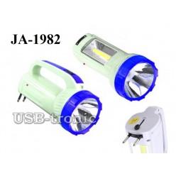 Ручной аккумуляторный фонарь JA-1982 с зарядкой от розетки