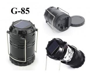 Складной кемпинговый фонарь на солнечной батарее G-85