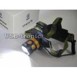 Мощный светодиодный фонарь налобный аккумуляторный YT-K13-T6 ZOOM
