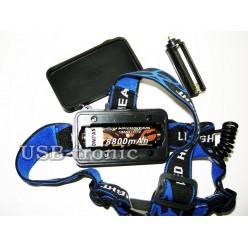 Фонарь налобный универсальный MX-T07 1 аккумулятор 18650 или 3 батарейки ААА