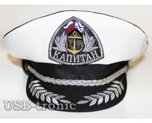 Капитанская фуражка Серебристое шитьё