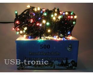 Новогодняя гирлянда 500 огней