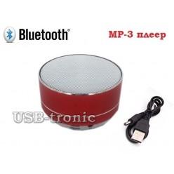 Портативная Вluetooth колонка с USB красная
