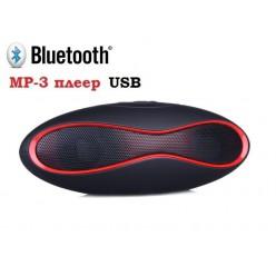 Мини колонка Beats Boombox c USB и TF Черная   21 см.