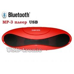 Мини колонка Beats Boombox  c USB и TF Красная  21 см.