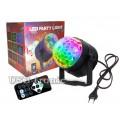 """Светодиодный диско шар """"Led Party Light"""" с микрофоном и пультом"""
