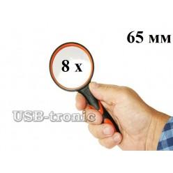 Увеличительная лупа Magnifying Glass круглая линза 65 мм Кратность x8