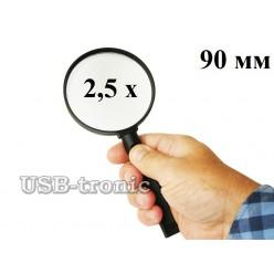 Увеличительная круглая лупа Magnifier 90 мм Кратность x 2,5