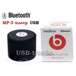 Мини колонка Beats Box S10 с USB Черная