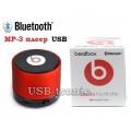 Мини колонка Beats Box S10 с USB Красная