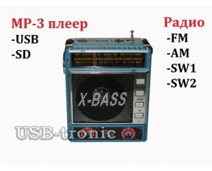 Мини fm радиоприемник YUEGAN YG-101ULAT с  MP-3 плеером