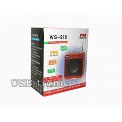 Мини колонка с радио и мп-3 плеером WS-918 Красная