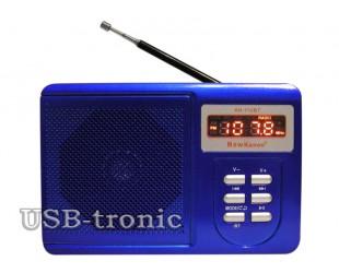 Mini радиоприемник New Kanon KN-11 UBT
