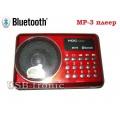 Мини радиоприемник с bluetooth HOC H801-BT