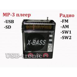 Мини радиоприемник всеволновой YUEGAN с mp3 Черный.