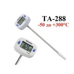 Кухонный электронный термометр со щупом TA-288