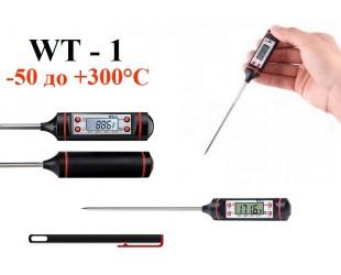 Кулинарный термометр со щупом WT-1 Электронный дисплей 4 кнопки управления
