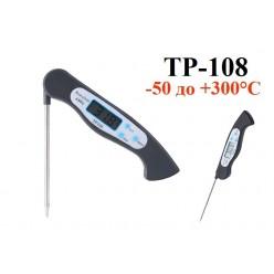 Кухонный складной термометр со щупом для мяса TP-108