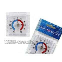 Термометр уличный оконный ТБ-01 Биметаллический