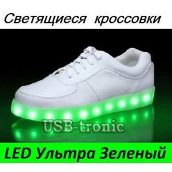 Яркие кроссовки со светящейся подошвой 34 размер Зеленая подсветка