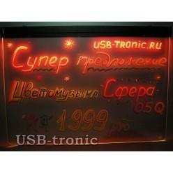 Светодиодная прозрачная доска 40*60 с 1 маркером