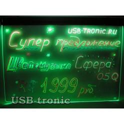 Светодиодная доска прозрачная 40*60 с 6 маркерами