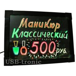 Светодиодная доска 40*60 с 6 маркерами