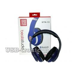 Беспроводные наушники Monster Beats STN-13 Синие