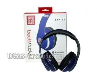 Беспроводные наушники Monster Beats Studio STN-13 Синие