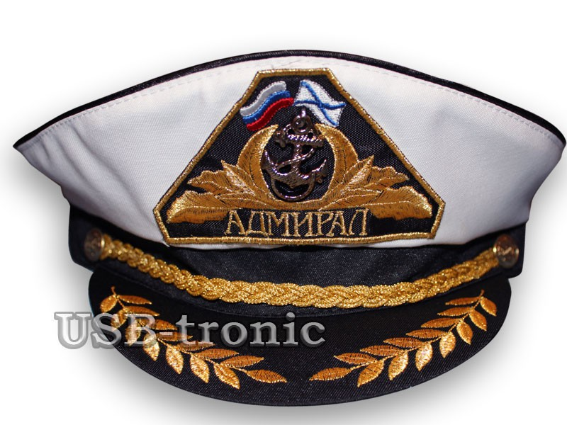 Капитанская фуражка Адмирал