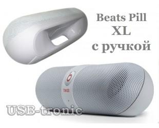 Портативная колонка Beats Pill XL с USB White