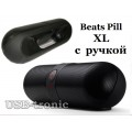 Колонка Beats Pill XL с ручкой Черная