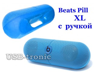 Колонка Beats Pill XL с ручкой
