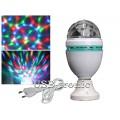 Светодиодная диско лампа проектор с проводом и вилкой
