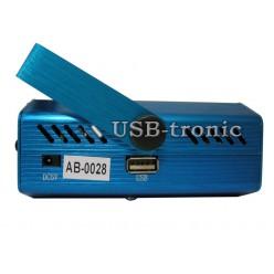 Лазерный проектор с MP3 плеером для USB флешки